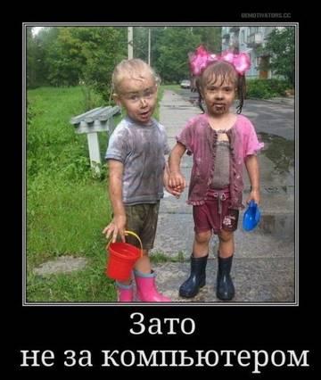 http://s8.uploads.ru/t/k720H.jpg