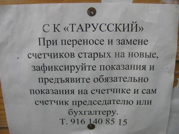 http://s8.uploads.ru/t/k78Es.jpg