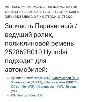 http://s8.uploads.ru/t/k8Zan.jpg