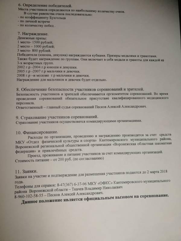 http://s8.uploads.ru/t/k8qtr.jpg