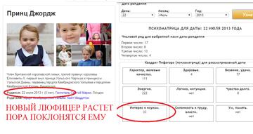 http://s8.uploads.ru/t/kHOn4.png