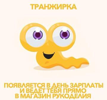 http://s8.uploads.ru/t/kHryh.jpg