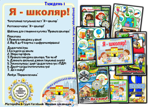 http://s8.uploads.ru/t/kZFz8.jpg