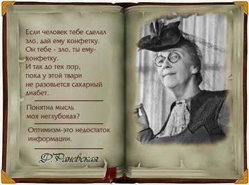 http://s8.uploads.ru/t/kZroL.jpg