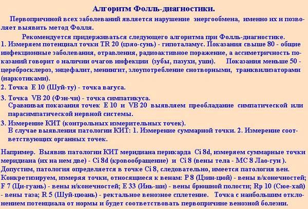 http://s8.uploads.ru/t/kaEAT.jpg