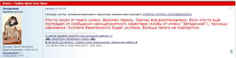 http://s8.uploads.ru/t/kadD2.png