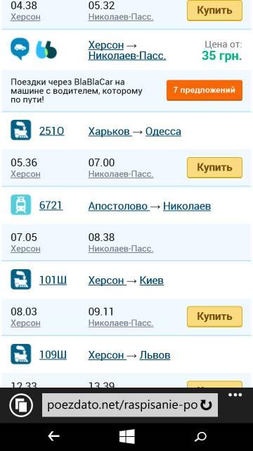 http://s8.uploads.ru/t/kb8qW.jpg