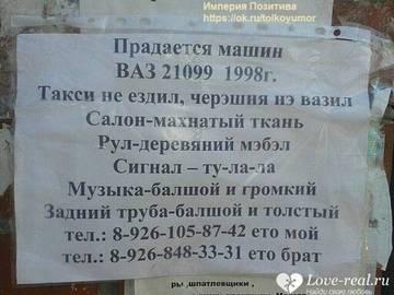 http://s8.uploads.ru/t/kbjlM.jpg
