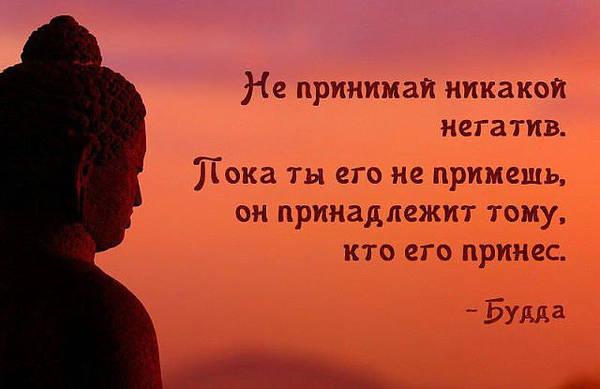 http://s8.uploads.ru/t/kcpr9.jpg