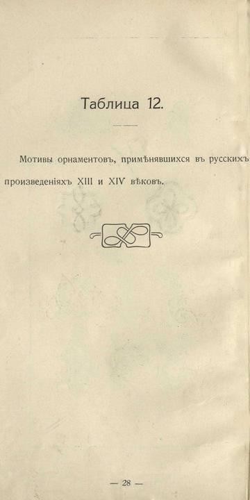 http://s8.uploads.ru/t/kf2Xz.jpg