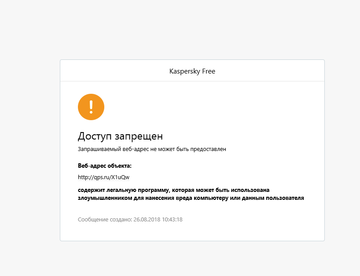 http://s8.uploads.ru/t/khSgv.png