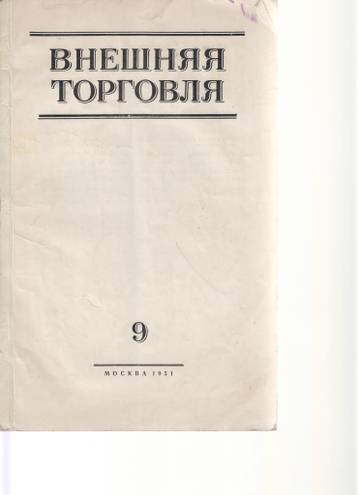 http://s8.uploads.ru/t/khws4.jpg