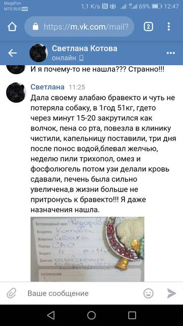 http://s8.uploads.ru/t/kmxCg.jpg
