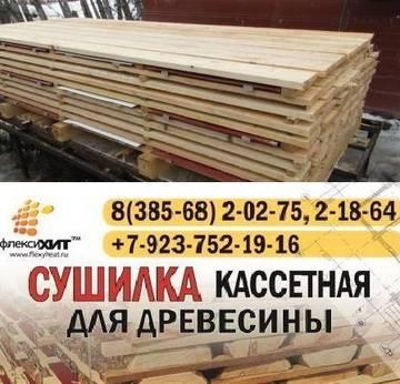 http://s8.uploads.ru/t/krzgH.jpg