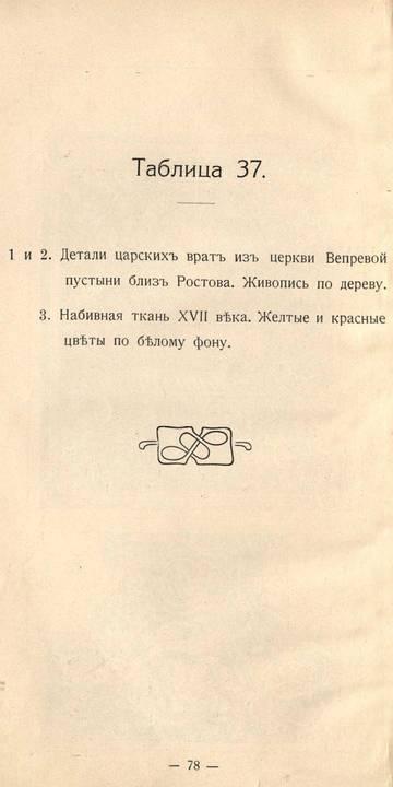 http://s8.uploads.ru/t/ksV93.jpg