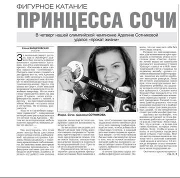 http://s8.uploads.ru/t/kx6EW.jpg