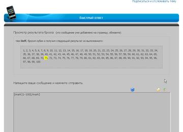 http://s8.uploads.ru/t/kxlV3.png