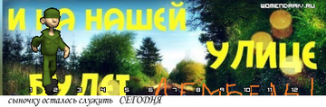 http://s8.uploads.ru/t/kyWzR.png