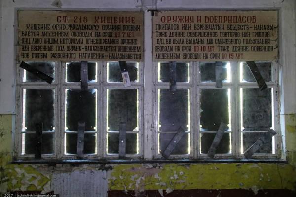 http://s8.uploads.ru/t/l1a07.jpg