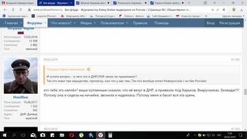 http://s8.uploads.ru/t/l3r0T.png