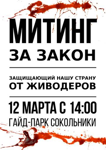 http://s8.uploads.ru/t/l7Zvf.jpg