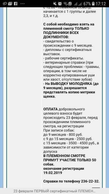 http://s8.uploads.ru/t/l81ck.jpg