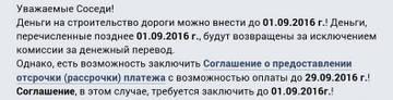 http://s8.uploads.ru/t/l9irq.jpg