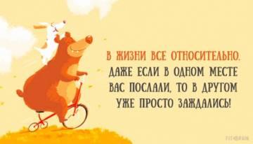 http://s8.uploads.ru/t/lCrgd.jpg