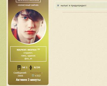 http://s8.uploads.ru/t/lDVU1.png