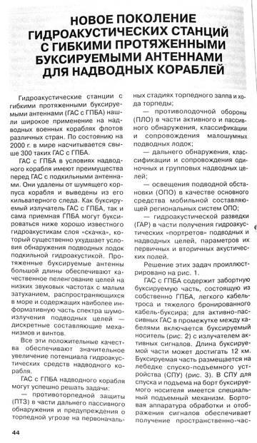 http://s8.uploads.ru/t/lDfaI.jpg