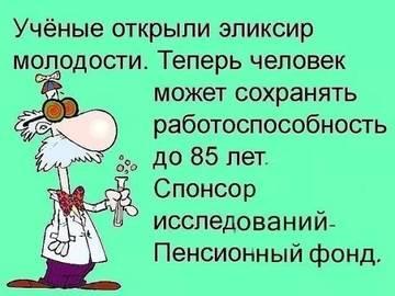 http://s8.uploads.ru/t/lEIJm.jpg