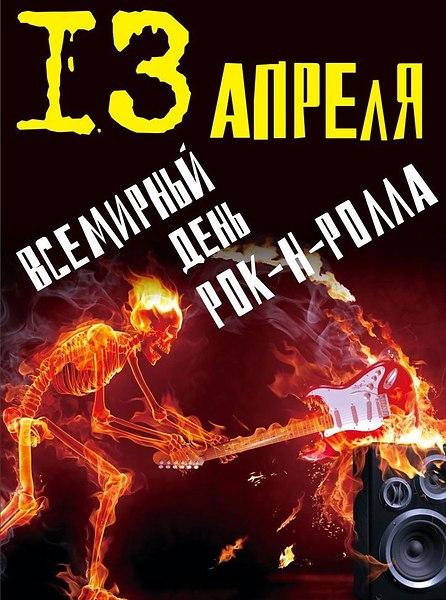 http://s8.uploads.ru/t/lJPhZ.jpg