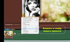 http://s8.uploads.ru/t/lLcVe.jpg