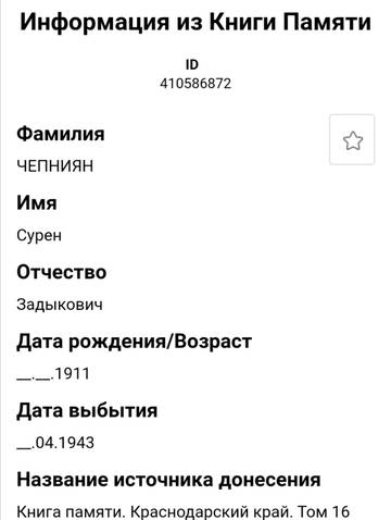 http://s8.uploads.ru/t/lMPwK.jpg