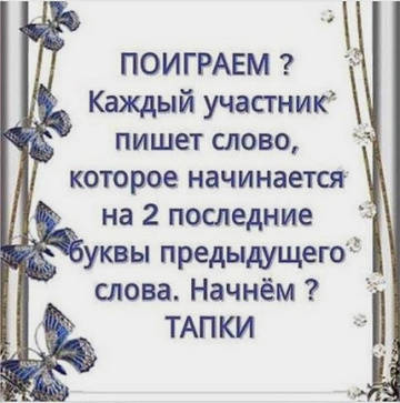 http://s8.uploads.ru/t/lMwDk.jpg