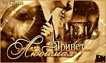 http://s8.uploads.ru/t/lXRH8.png