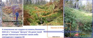 http://s8.uploads.ru/t/la1d4.jpg