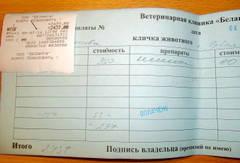 http://s8.uploads.ru/t/lb6cA.jpg