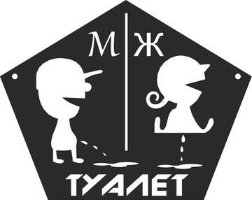 http://s8.uploads.ru/t/lgaFK.jpg