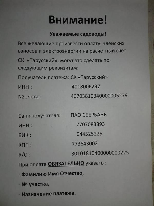 http://s8.uploads.ru/t/lmJhk.jpg