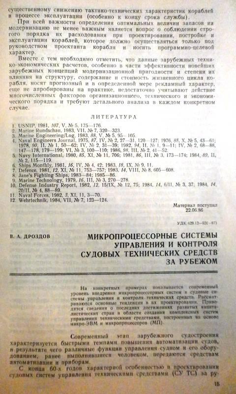 http://s8.uploads.ru/t/lnB7f.jpg