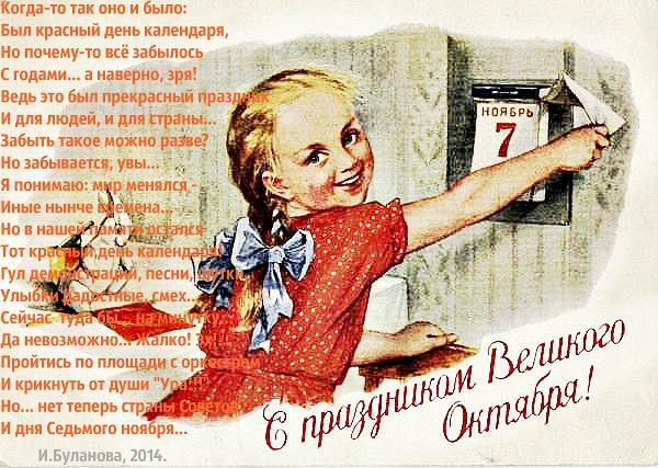 http://s8.uploads.ru/t/lnEUw.jpg