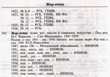 http://s8.uploads.ru/t/lrABR.jpg