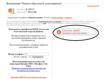 http://s8.uploads.ru/t/lvVax.png