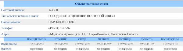 http://s8.uploads.ru/t/lwWGo.jpg