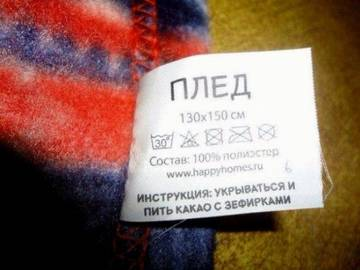 http://s8.uploads.ru/t/m1HiQ.jpg