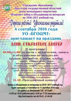 http://s8.uploads.ru/t/m4Duf.jpg