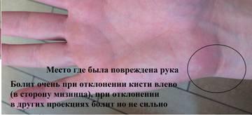 http://s8.uploads.ru/t/m5bvf.jpg