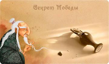 http://s8.uploads.ru/t/m5oRU.jpg