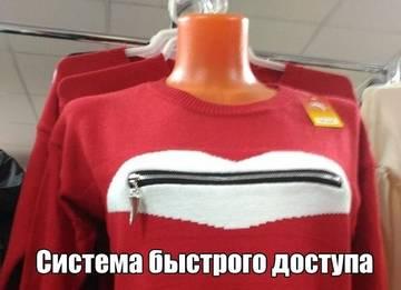 http://s8.uploads.ru/t/m7djk.jpg